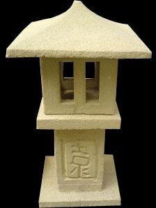 Japonské lampy do zahrady